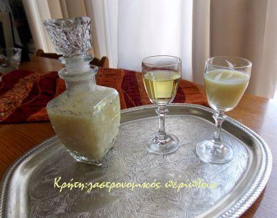 Λικέρ λεμονιού σε δυο εκδοχές: διάφανο και κρεμώδες | Κρήτη: Γαστρονομικός Περίπλους