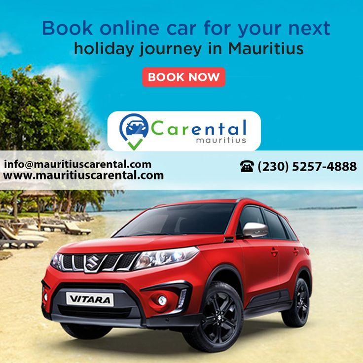 Book a car on rent for your next holiday journey in