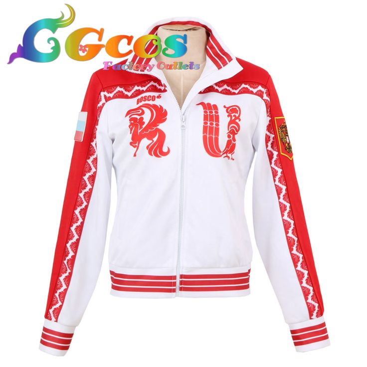 ==> [Free Shipping] Buy Best YURI !!! on ICE Victor Nikiforov Russian Cosplay Costume Sportswear Coat Jacket Halloween Christmas Free Shipping in Stock Online with LOWEST Price | 32791324779