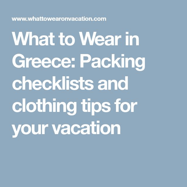 What to Wear in Greece: Packing checklists and clothing tips for your vacation