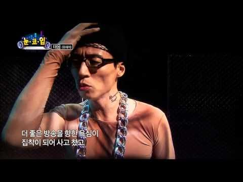 Yoo Jae Suk parodies Taeyangs Eyes Nose Lips