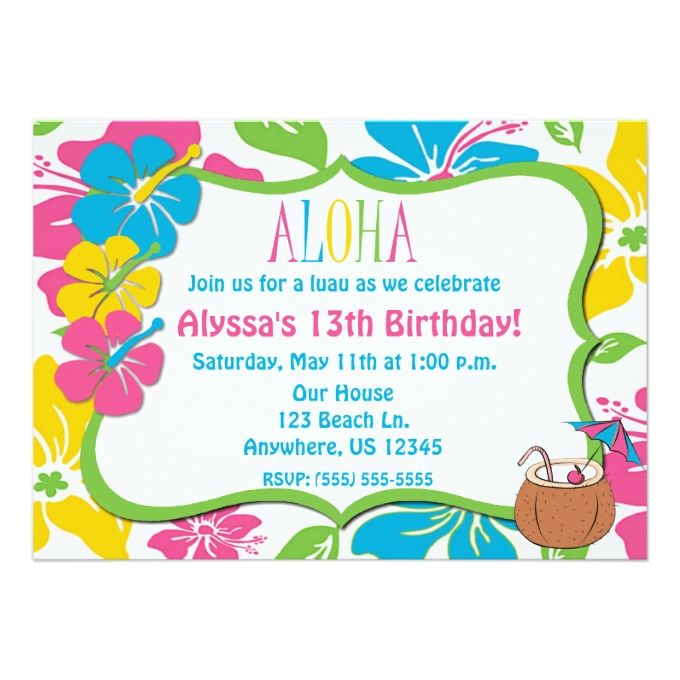Silhouette Tropical Cocktail Invitations MyExpression, 23942