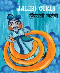 Rs. 75. Jalebi Curls - Niveditha Subramanium, Kavita Singh Kale, Tulika Books, 16 Pages, Paperback. The raja loves jalebis. He even dreams of them. Then the dream becomes a nightmare. The brief text of this mad little book is dramatically set off by illustrations that play with curls and colours.