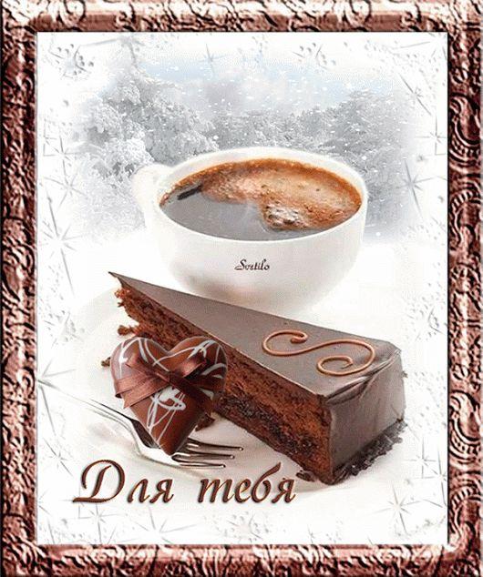 Ссср стоимость, открытки кофе для тебя и хорошего