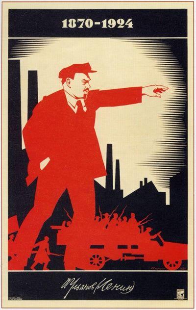 Lenin 1870-1924. 1924