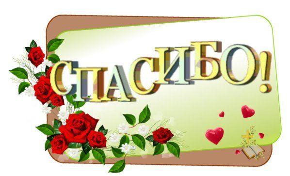(72) Одноклассники