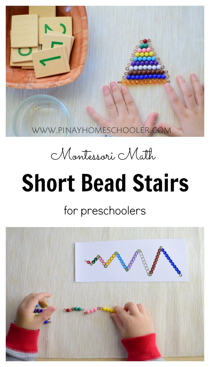 The short bead stair
