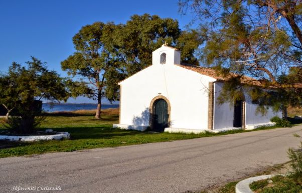 Agios panteleimonas church lefkada,Church by the sea Lefkada
