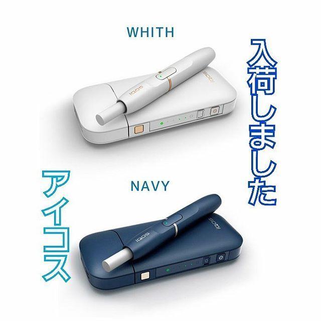 【heavysmoker_420】さんのInstagramをピンしています。 《今話題のアイコス入荷しました。 . 本商品の他にも多数,商品取り揃えてありますよ~♡ . 購入 又は 詳しい詳細につきましてはプロフィールまで(^-^) . . #スカイツリー #東京タワー #みなとみらい #アンパンマン #シャネル #プラダ #ブリラミコ #写真 #クラブ #六本木ヒルズ #exile #jsb #タトゥー #格闘技 #ドンペリ #キャバクラ #バス釣り #カフェ #レクサス #ポルシェ #ギャンブル #セレブ #スワロフスキー #フォロバ #夜 #海 #ハワイ #卵 #ママ #スノボー》