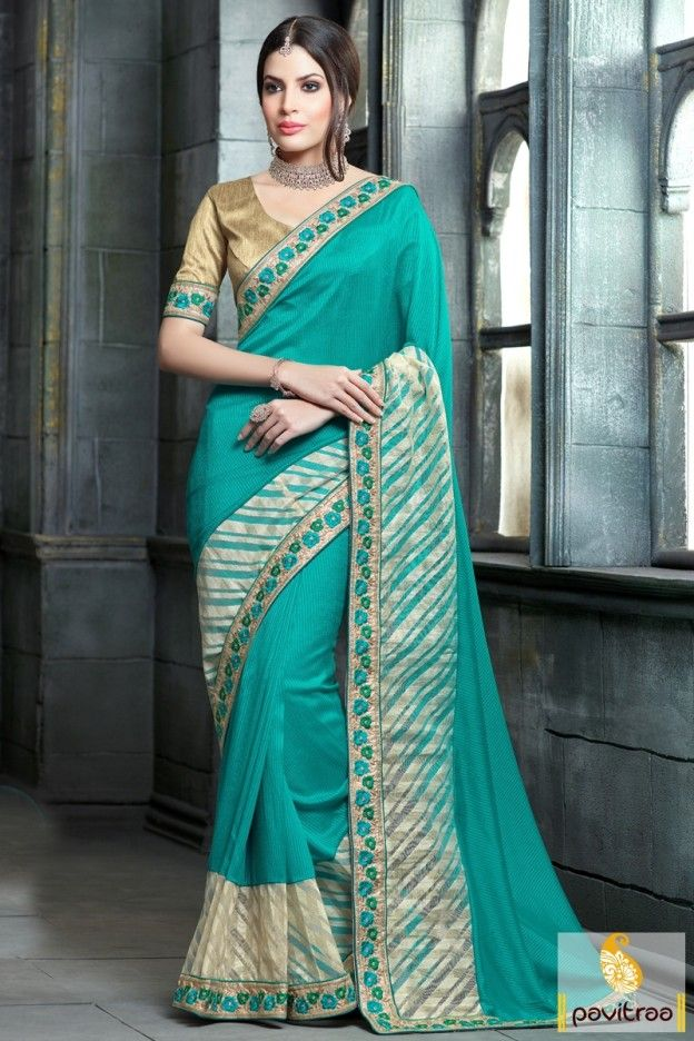 Pavitraa Fashion offer latest designs turquoise color banarasi net party saree for modern women online. There is all wedding sarees for you to select from. #saree, #designersaree more: http://www.pavitraa.in/store/designer-sarees/