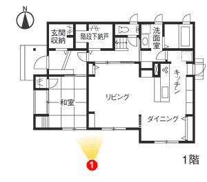 vol76 2階建て建築事例 建築事例 注文住宅 ダイワハウス