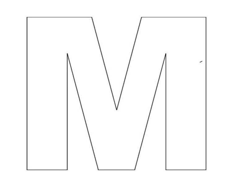 Dynamic image with printable letter m