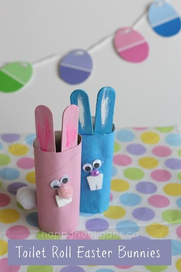 Easy Easter Crafts for kids: make these adorable cardboard Easter bunnies with a few simple supplies!