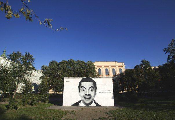 Mr.Bean aka Rowan Atkinson Санкт-Петербург, Греческий проспект 8а ( Некрасовский сад )