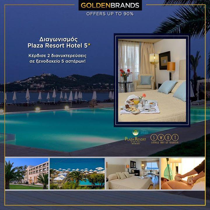 Πάρε μέρος στο διαγωνισμό που διοργανώνει το GoldenBrands.gr και κέρδισε 2 διανυκτερεύσεις με πρωινό για ένα Σαββατοκύριακο στο 5 αστέρων Plaza Resort Hotel στην Ανάβυσσο,αξίας 380…