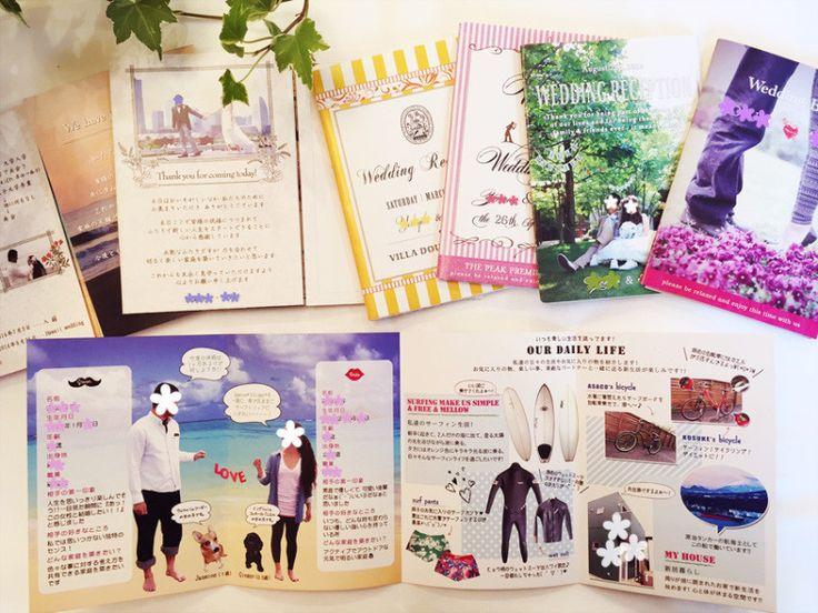 場をあたためるプロフィールブックの魅力 の画像|手作り結婚式DIYブログ-weddingdecor-
