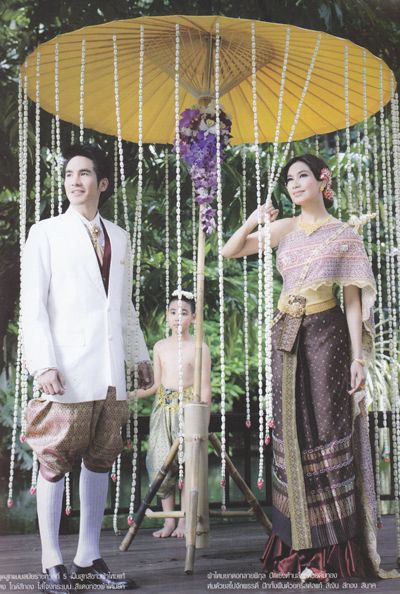 """Groom Suit in Thai traditional style.  Top : White suit & shirt, Red vest, Gold tie. Bottom : Thai trouser """"Jong Kra Ben"""""""