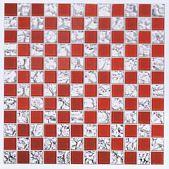 Стеклянная мозаика - 925 грн.