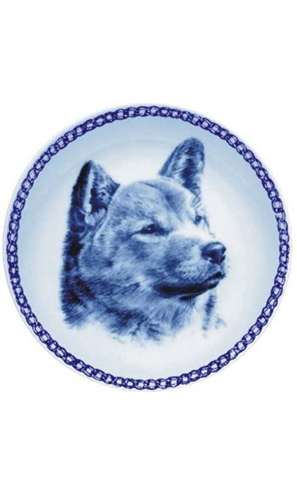 Shiba Inu Lekven Design Dog Plate 19.5 cm /7.61 inches Made in Denmark NEW with certificate of origin PLATE #7576 Best Price
