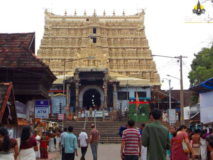 Sree Anantha Padmanabha Swamy Temple
