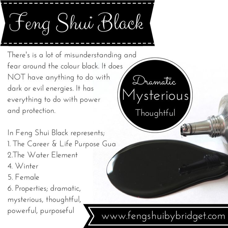 1000 images about feng shui on pinterest money trees - Money tree feng shui placement ...