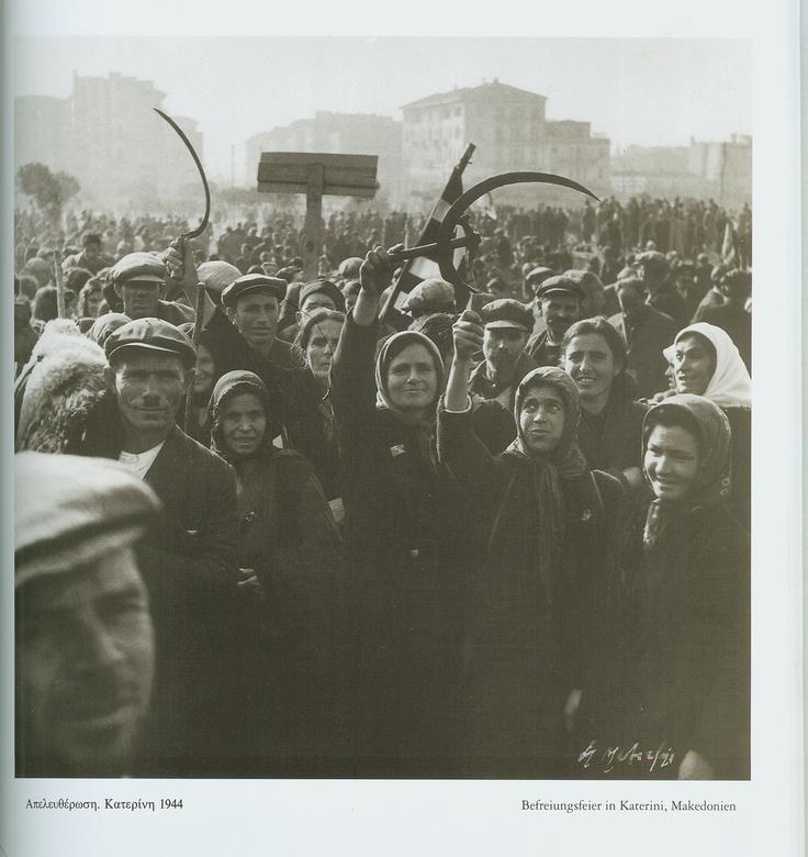 Liberation. Katerini, 1944