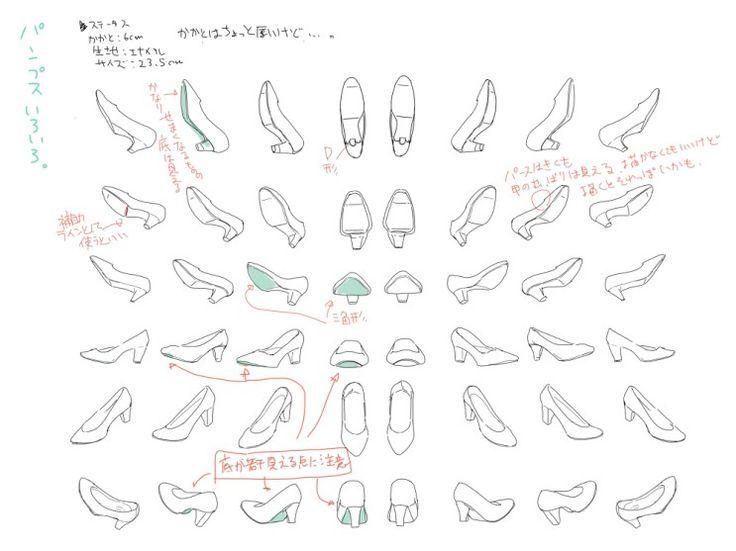 [픽시브강좌] UME - 신발 그리기 : 네이버 블로그