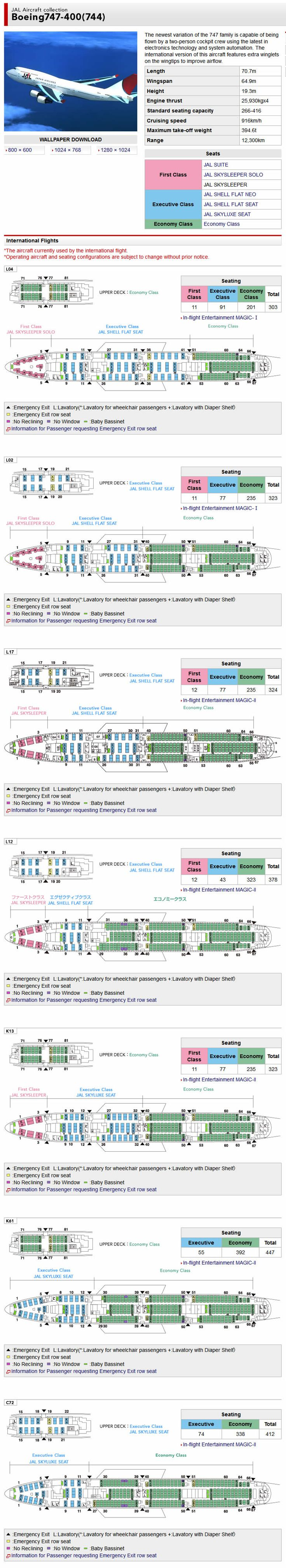 JAL JAPAN AIR AIRLINES BOEING 747-400 AIRCRAFT SEATING CHART