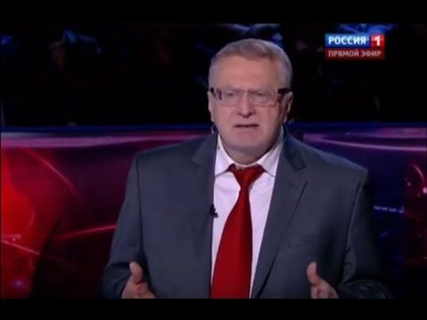 Osteuropa Huns Russian Wifes Warning