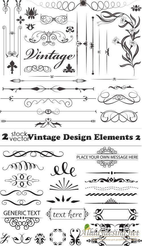 Винтажные элементы дизайна, стильные разделители, векторный клипарт