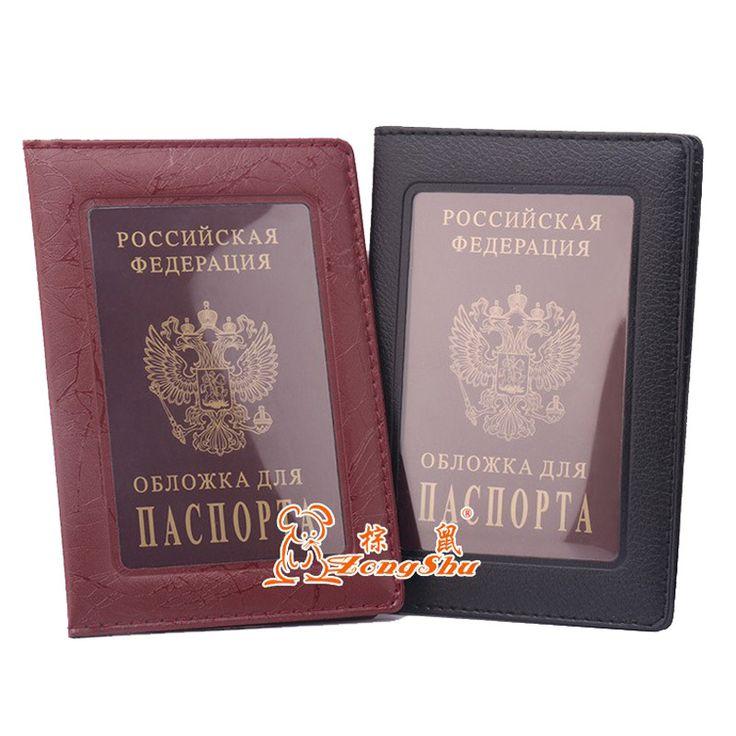 熱い販売透明ロシア パスポート カバー ファッション男性クリア カード id ホルダー ケース用トラベリング女性パスポート バッグ品質