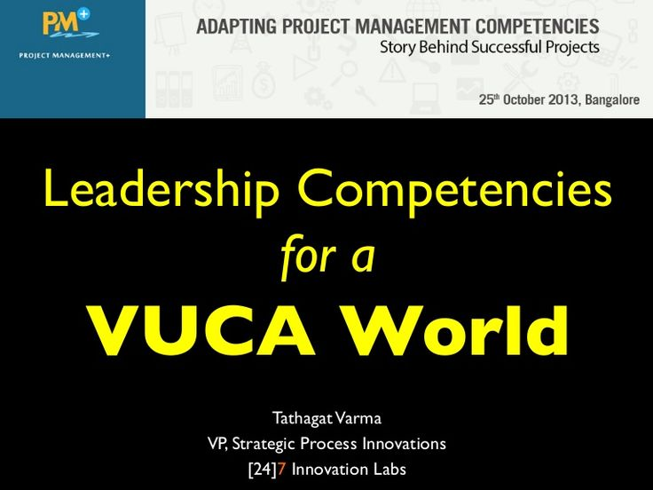 """My talk on Leadership Competencies for VUCA World at """"Adapting Project Mananagement Competencies"""""""