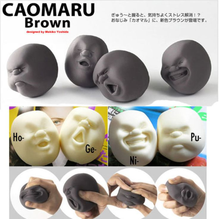 Aliexpress.com : Buy Free shipping 4Pieces/Set Anti Stress Ball of Japanese Design Stress Reliever Cao Maru Caomaru Children's Face from Reliable shipping animals suppliers on Geek Alert