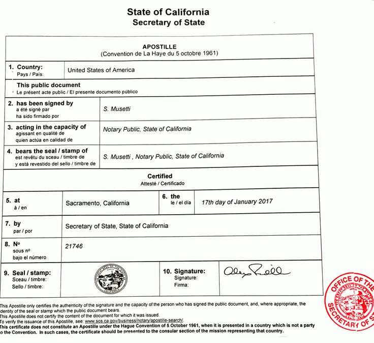 16 best apostille images on pinterest sacramento spain and spanish california apostille format includes the information of who signed the certificatestate official or notary yadclub Gallery