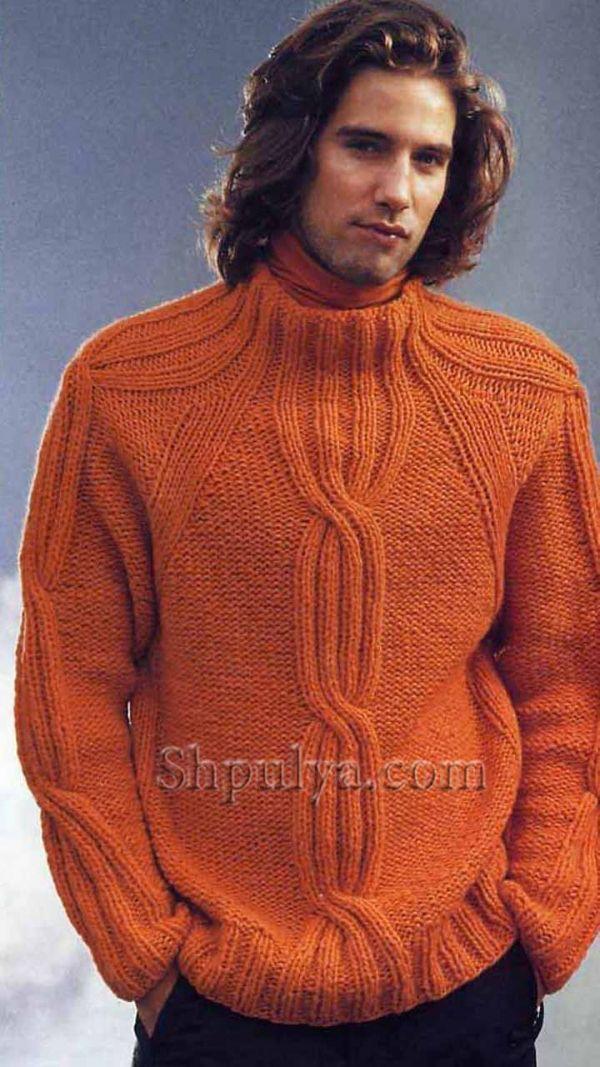 Оранжевый мужской пуловер с рукавами реглан