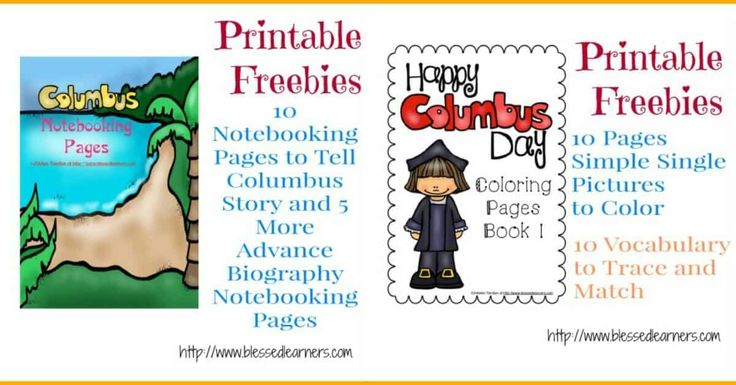 Being a fan of Christopher Columbus, we are giving away our FREE Christopher Columbus Units and Resources. Get coloring and notebooking pages at no cost.