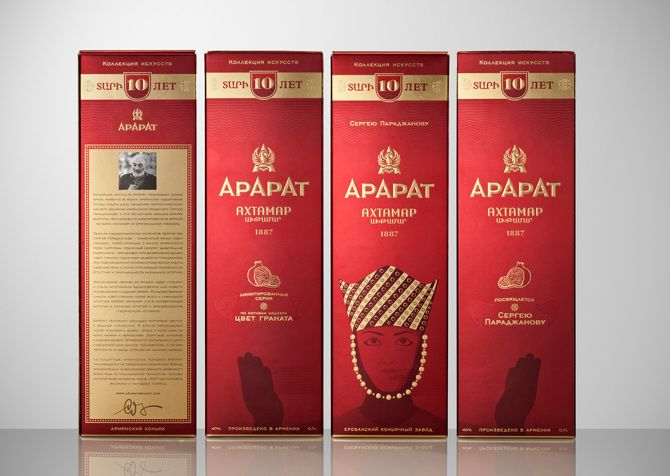 Akhtamar Art Collection 2013 - Somestuff.ru ArArAt, Packaging, Armenian brandy, YBC, design, art direction