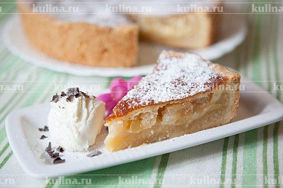 Песочный пирог с яблоками - рецепт с фото