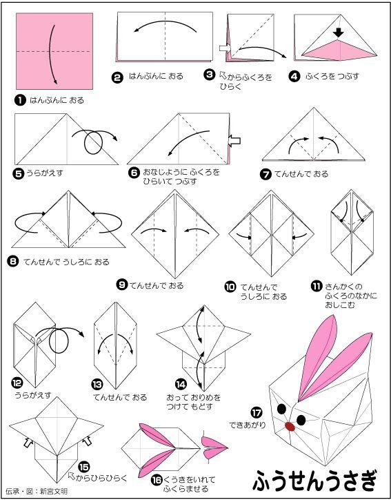 ハート 折り紙 折り紙 風船 折り方 : jp.pinterest.com