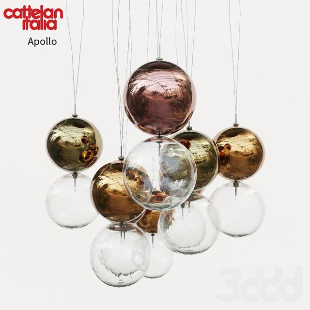 Cattelan Italia Apollo lamp