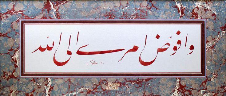 """© Abdullah Gün - Levha - Ayet-i Kerîme """"… Ben işimi Allah'a havale ediyorum… (Mü'min Sûresi, 44.ayetten)"""""""