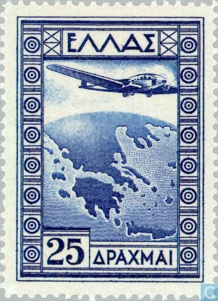 Greece - Aspiotis 1933