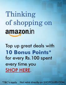 Amazon OP