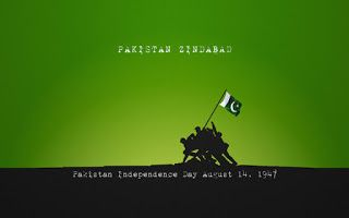 Pakistan Flag 14 August Latest Wallpapers
