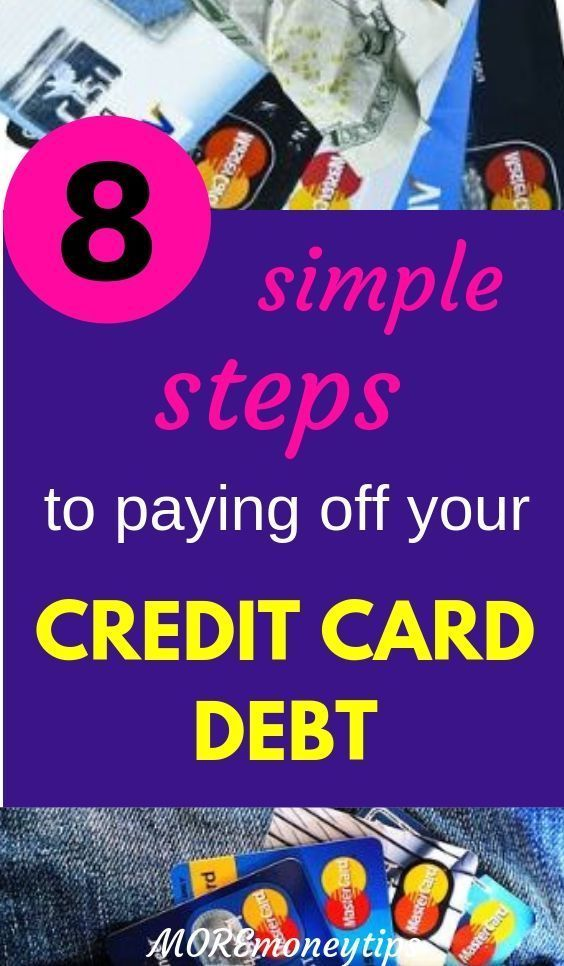 How To Pay Off Credit Card Debt In 8 Steps Guaranteed Credit Card Payoff Printable Paying Off Credit Cards Credit Card Debt Payoff Credit Card Consolidation