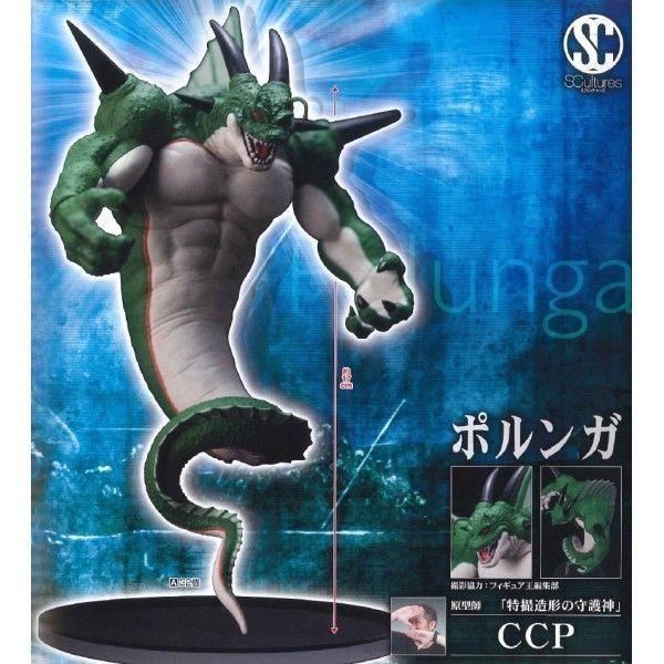 Dragon Ball Scultures BIG Series 4 vol8 Polunga Banpresto Stock New Japan Figure