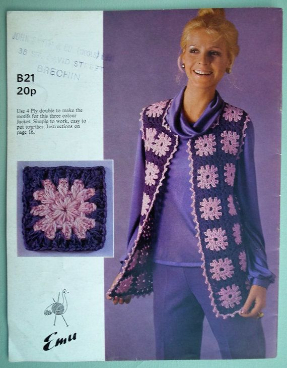 Crochet Motifs by Emu granny squares vintage 1970s UK crochet patterns waistcoats skirt afghan bedspread home decor 70s original patterns