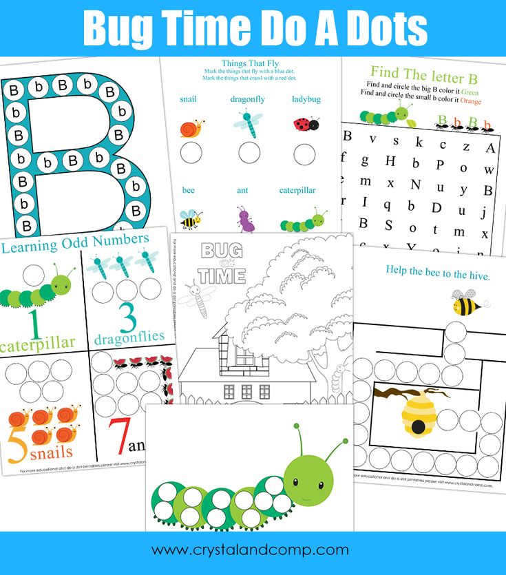 Free Preschool Do a Dot Printables: Bugs from Crystal  Co.