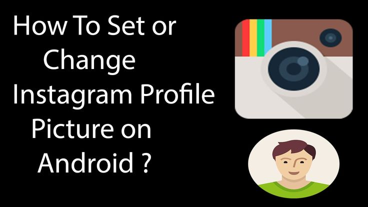How To Set or Change Profile Picture on Instagram On Android -2016 ?