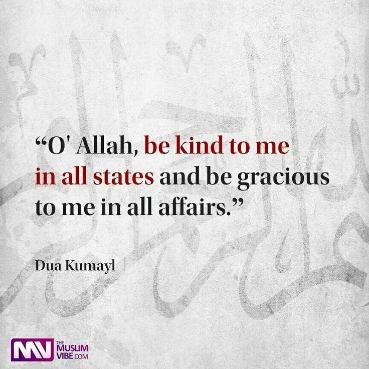 #ImamAli #Dua-e-Kumail